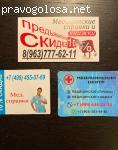 Оформление медицинских документов cpravki77.ru отзывы
