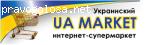 uamarket.net