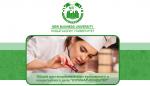 New Business University / Новый Бизнес Университет отзывы