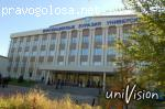 Кафедра Иностранных языков в ИнЕУ