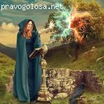 «Волшебники любви» - портал любовной магии отзывы