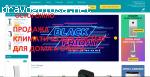 Вся правда о «Отзывы о aero-system.ru » - отзывы покупателей отзывы
