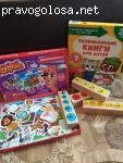 """Интернет-магазин """"5 игр"""" - развивающие игрушки отзывы"""