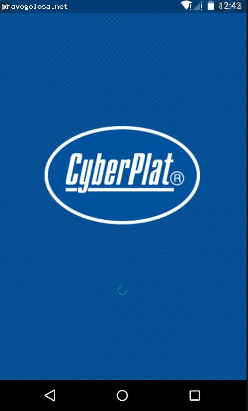 Отзыв на CyberPlat