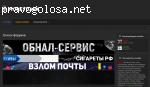moneydark.pw - сайт мошенник!! отзывы
