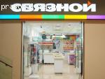 """Интернет-магазин """"Связной"""" - качество и комфорт"""