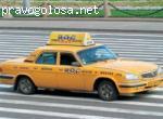 Самое дорогое такси в Москве с самым низким культурным уровн