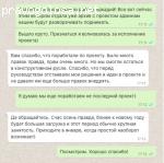 Отличный специалист в разработке сайтов Аркадий Заторкин отзывы