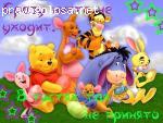 Позитивный отзыв о детском саде