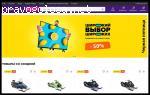 diyrobot.ru, plazamarket.ru – Осторожно!!! Распродажа дырок от бубликов!!!