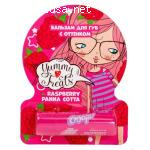 Бальзам для губ Галант Косметик-М OOPS! Yummy Treats! Raspberry Panna Cotta отзывы