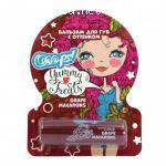Оттеночный бальзам для губ Ooops! Yummy Treats Grape macarons отзывы