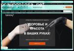 benovy.net – Осторожно!!! Тупое кидалово!!!