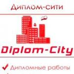 Диплом-Сити отзывы
