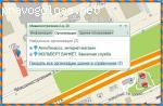Отзыв на sonart.ru