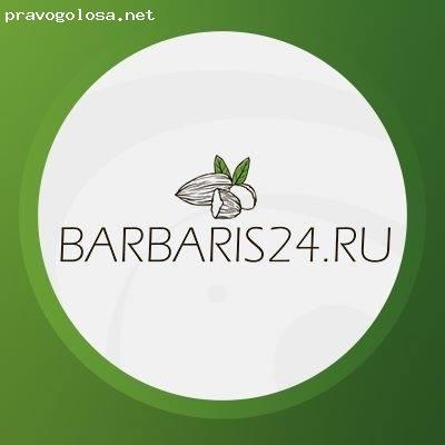 Отзыв на Интернет-магазин «Barbaris24.ru»