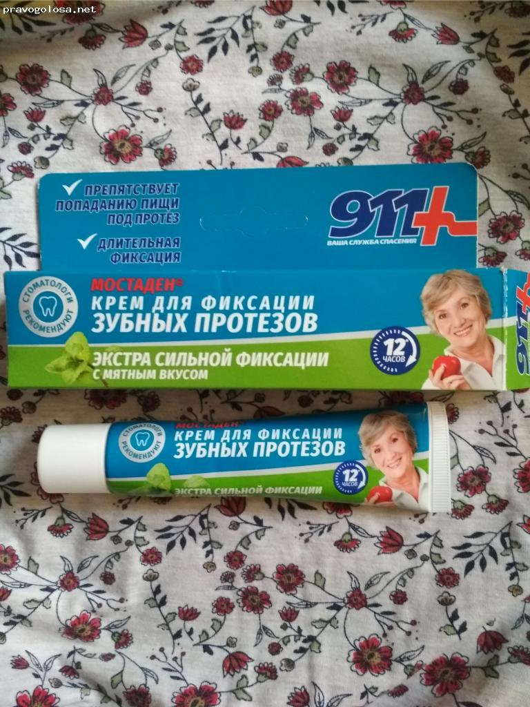 Отзыв на Крем для зубных протезов Мостаден 911 Ваша служба спасения  экстра сильной фиксации