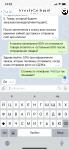 Отзыв на TOMMY SHOP ТЕХНИКА ЗА 50%