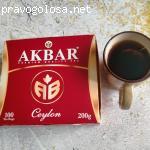 Чай Akbar Сeylon АВ черный байховый цейлонский мелкий (пакетированный) отзывы
