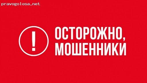 Отзыв на V-tool.ru это сайт-мошенник