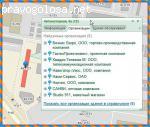 Отзыв на linemall.ru