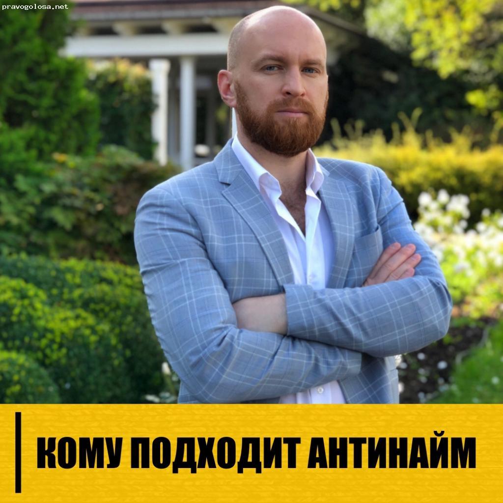 Отзыв на Сергей Еленин