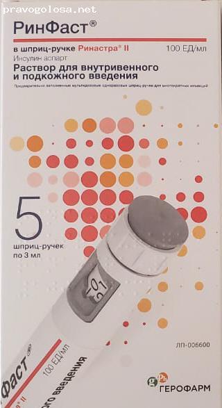 Отзыв на РинФаст® (инсулин аспарт)