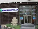 Надежный интернет-магазин