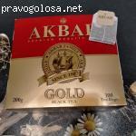 чай Akbar Gold Красно-золотой серии отзывы