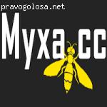 Myxa.cc - Обмен электронных валют отзывы