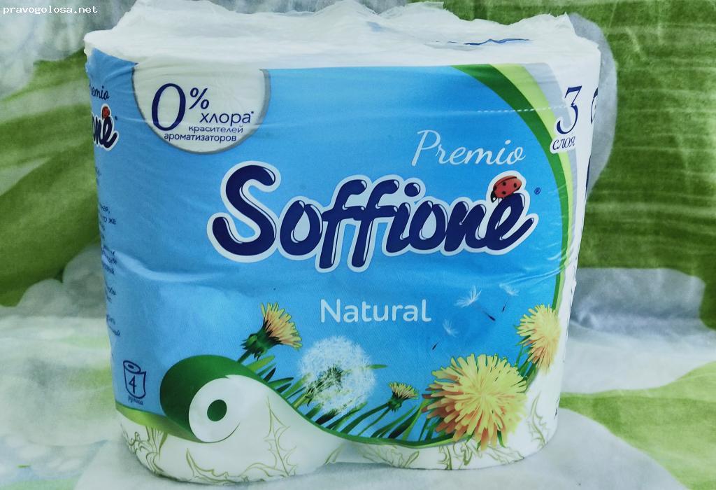 Отзыв на Soffione Premio Natural