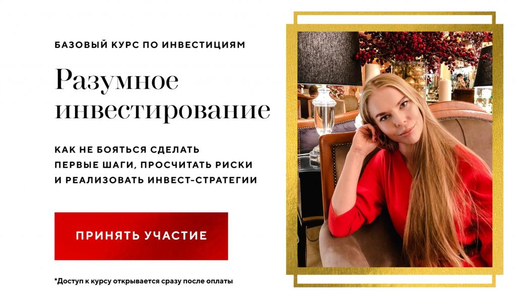 Отзыв на Мила Колоколова