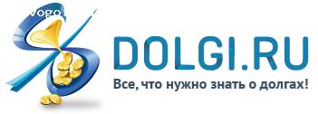 Отзыв на Dolgi.ru