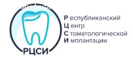 Отзыв на Республиканский Центр стоматологической имплантации