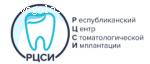 Республиканский Центр стоматологической имплантации отзывы
