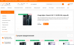 Отзыв на xiaomilink.store