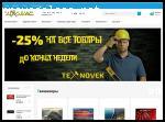 texvek.ru – Осторожно! Продавцы воздуха!
