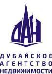 Агентство недвижимости ДАН отзывы