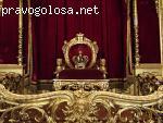 МАГ АННА +38050€383988 МОШЕННИЦА