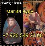 маг Троценко Григорий Николаевич отзывы