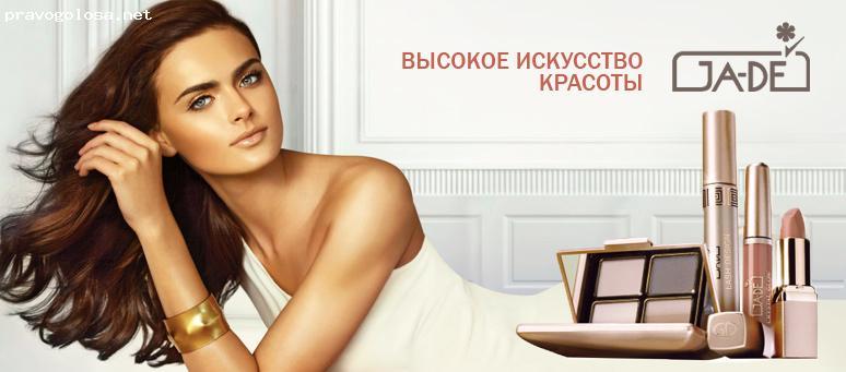 Интернет магазин одежды wildberries Москва