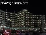 """Посредственный отдых в отеле """"Марвел"""" Болгария"""