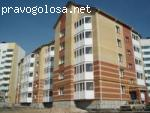 Некачественные квартиры