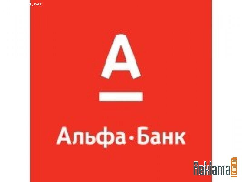 Открыть ип через альфа банк