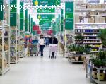 Строительный гипермаркет Старт - отличный магазин