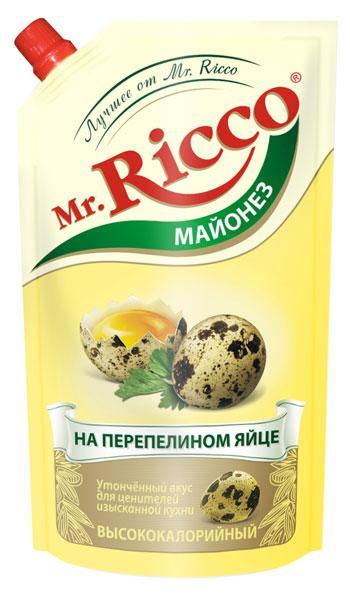 """Отзыв на ОАО """"Казанский Жировой Комбинат"""" ТМ """"Mr. Ricco"""""""