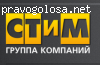 """Машины дорожной разметки компании """"СТиМ"""""""