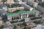 Отзыв на Уральский Федеральный Университет