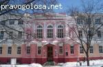 Экономический университет в Одессе