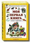 Благодарность редакции за книги для детей